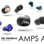 AirPodsに対抗できるbluetoothイヤホン「AMPS AIR」が発売!どっちが優れている!?
