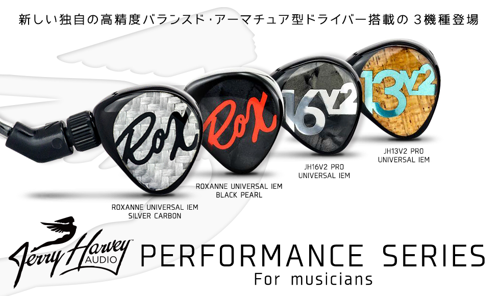 ct_jh_performance_series