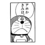 三大情弱イヤホン「beats」「オーテク」「SONY」