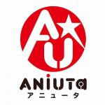 アニソン定額配信サービス「ANiUTa」月額600円で5万曲以上!最大音質320kbps
