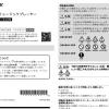 【SONY】ウォークマンZX100、A30の後継機種情報がリーク!!名称はZX300、A40となる模様