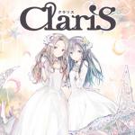 Clarisの名曲ランキグンwwwwwwwwwwww