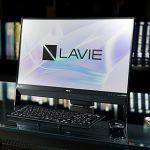 【ハイレゾPC】NEC、超高音質スピーカー搭載の23.8型液晶一体型PCを発売