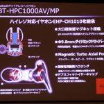 エレコム、様々なコーデックに対応したBluetoothイヤホン「HPC1000」