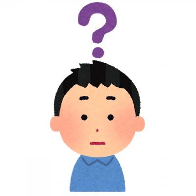 分離ってどういう意味?音が混ざらないでしっかり別々に聴き分けられるってことでは?