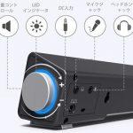 テレビやPCの音を強化する2,699円のサウンドバーが話題! こういうのでも満足の音は出る??