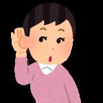 【ハイレゾは過剰品質→パンピーには一周回って詐欺にみえる】これか?