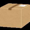 ネットで中華イヤホン注文したら別物が届く→実は同一商品でワロタww