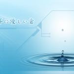 【音茶楽(おちゃらく)】ネーミングのインパクト大のイヤホンメーカーだが、どうだろうか?