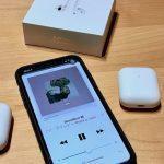 【朗報】2020年の新型iPhone、AirPods同梱モデルが選択可能になる?